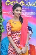 actress-athulya-stills-001