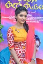 actress-athulya-stills-004