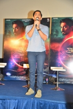aval-movie-trailer-launch-stills-015