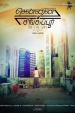 chennai-to-singapore-movie-posters-003