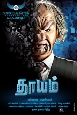 dhayam-movie-posters-002