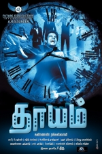 dhayam-movie-posters-005