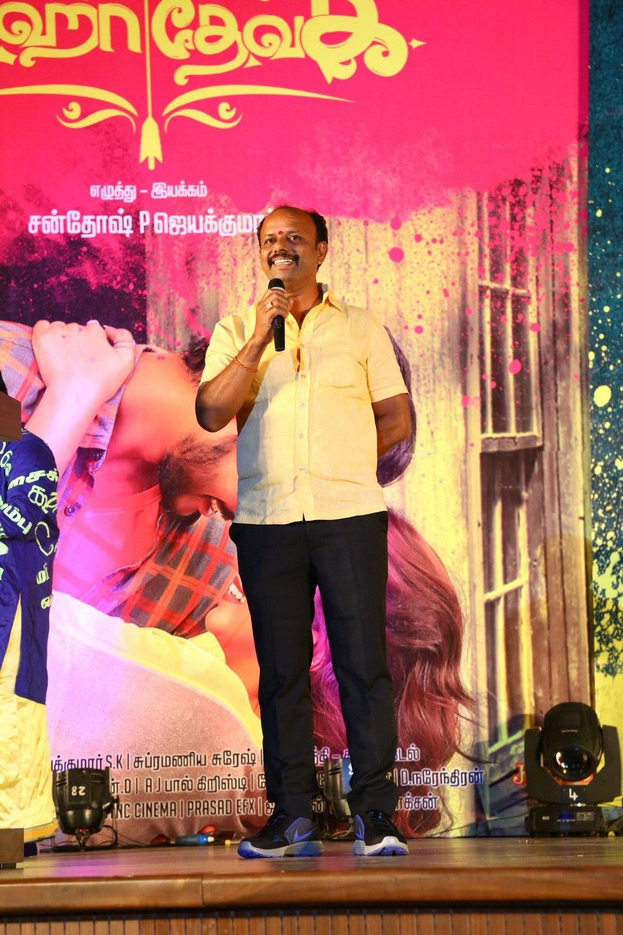 hara-hara-mahadevaki-audio-launch-stills-013