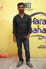 hara-hara-mahadevaki-audio-launch-stills-021