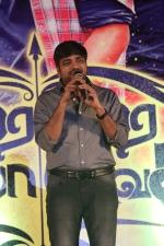 hara-hara-mahadevaki-audio-launch-stills-036