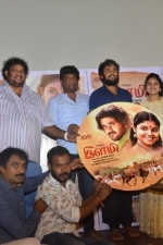 ilami-audio-launch-stills-020