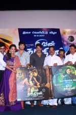 ivan-thandhiran-audio-launch-stills-016