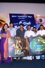 ivan-thandhiran-audio-launch-stills-017