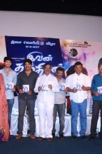 ivan-thandhiran-audio-launch-stills-018