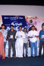 ivan-thandhiran-audio-launch-stills-019
