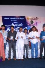 ivan-thandhiran-audio-launch-stills-019