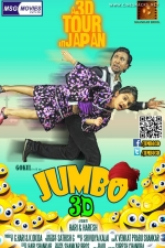 jumbulingam-3d-movie-posters-002