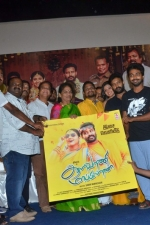 kalavaani-mappillai-movie-audio-launch-stills-024