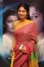 karu-audio-launch-stills-003