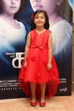 karu-audio-launch-stills-010
