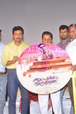 kootathil-oruthan-audio-launch-stills-028