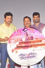 kootathil-oruthan-audio-launch-stills-030