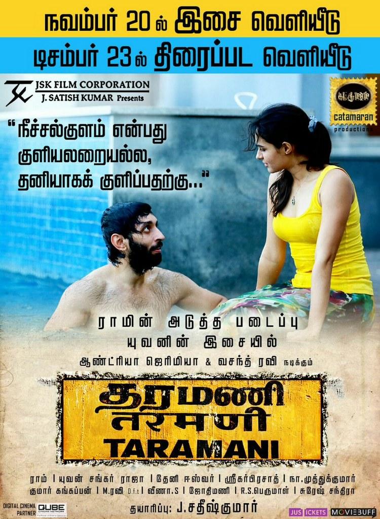 taramani-movie-posters-002