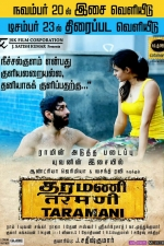 taramani-movie-posters-002