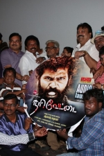 narivettai-audio-stills-010
