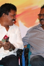 paarka-thonuthe-audio-launch-stills-001