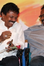 paarka-thonuthe-audio-launch-stills-002