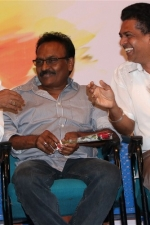paarka-thonuthe-audio-launch-stills-003