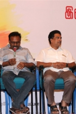paarka-thonuthe-audio-launch-stills-004