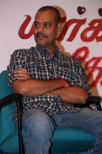 paarka-thonuthe-audio-launch-stills-006