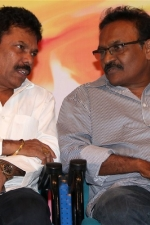 paarka-thonuthe-audio-launch-stills-007