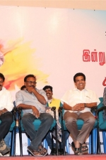 paarka-thonuthe-audio-launch-stills-010