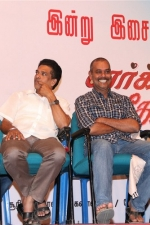 paarka-thonuthe-audio-launch-stills-011