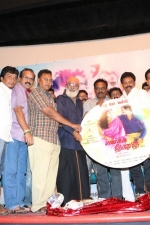 paarka-thonuthe-audio-launch-stills-014