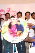 paarka-thonuthe-audio-launch-stills-015