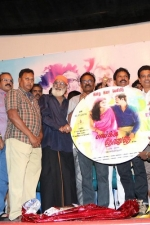 paarka-thonuthe-audio-launch-stills-016