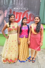 paramu-audio-launch-stills-017