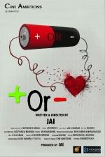 plus-or-minus-movie-posters-007