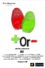 plus-or-minus-movie-posters-010