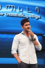 spyder-audio-launch-stills-027