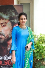 vanjagar-ulagam-audio-launch-stills-003