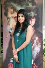 vanjagar-ulagam-audio-launch-stills-004
