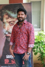 vanjagar-ulagam-audio-launch-stills-013