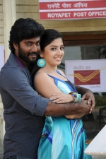 yevanum-puthanillai-movie-stills-009