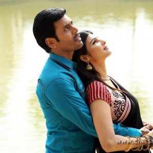 ayagiya-pandipuram-movie-stills-011