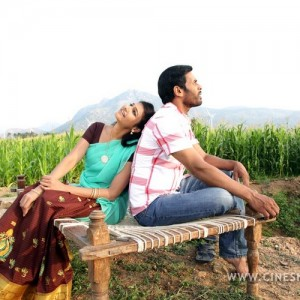 ayagiya-pandipuram-movie-stills-018