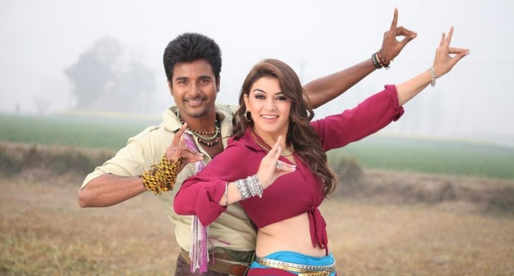 Maan Karate Movie Stills