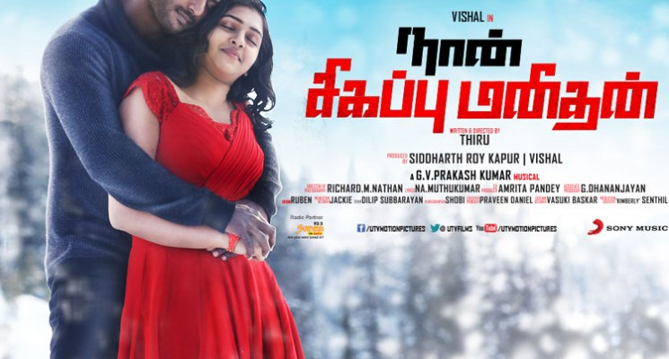 Naan Sigappu Manithan Official Trailer