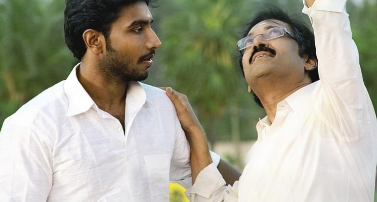 Idhuvum Kadanthu Pogum Movie Stills
