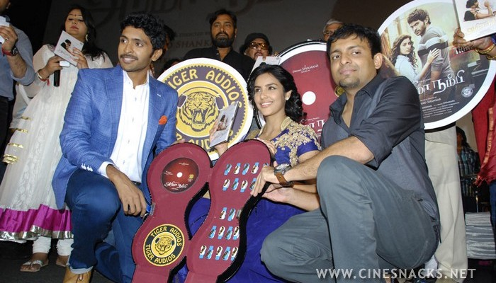 Arima Nambi Movie Audio Launch Stills