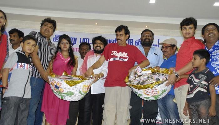 Athiradi Movie Audio Launch Stills